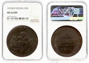Russia 5 Kopecks 1810 KМ. Alexander I (1801-1825). Averse: Crowned double imperial eagle within circles. Reverse...
