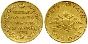 Russia 5 Roubles 1818 СПБ-МФ St. Petersburg. Alexander I(1801-1825). Averse: Crowned double imperial eagle. Reverse...