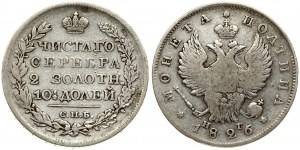 Russia 1 Poltina 1826 СПБ-НГ St. Petersburg.  Nicholas I (1826-1855). Averse: Crowned double imperial eagle. Reverse...