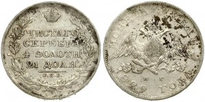 Russia 1 Rouble 1829 СПБ-НГ St. Petersburg. Nicholas I (1826-1855). Averse: Crowned double imperial eagle. Reverse...