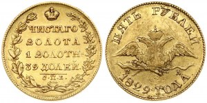 Russia 5 Roubles 1829 СПБ-ПД St. Petersburg. Nicholas I (1826-1855). Averse: Crowned double imperial eagle. Reverse...