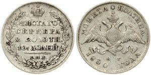 Russia 1 Poltina 1830 СПБ НГ St. Petersburg. Nicholas I (1826-1855). Averse: Crowned double imperial eagle. Reverse...