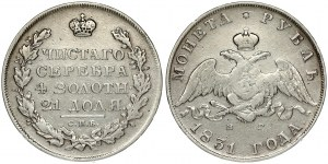Russia 1 Rouble 1831 СПБ-НГ St. Petersburg. Nicholas I (1826-1855). Averse: Crowned double imperial eagle. Reverse...