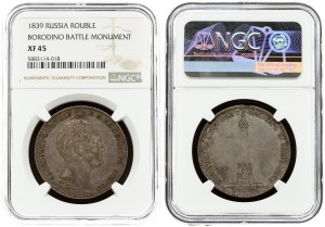 Russia 1 Rouble 1839 'In memory of unveiling of memorial chapel at Borodino field'. Nicholas I (1826-1855). Averse...