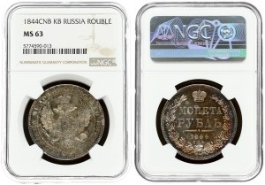Russia 1 Rouble 1844 СПБ-КБ St. Petersburg. Nicholas I (1826-1855). Averse: Crowned double imperial eagle. Reverse...