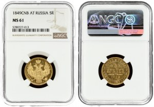 Russia 5 Roubles 1849 СПБ-АГ St. Petersburg. Nicholas I (1826-1855). Averse: Crowned double imperial eagle. Reverse...