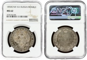 Russia 1 Rouble 1850 СПБ-ПА St. Petersburg. Nicholas I (1826-1855). Averse: Crowned double imperial eagle. Reverse...