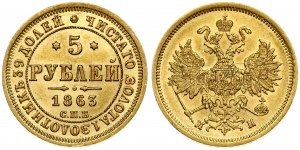 Russia 5 Roubles 1863 СПБ-МИ St. Petersburg. Alexander II (1854-1881). Averse: Crowned double imperial eagle. Reverse...