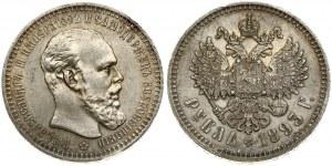 Russia 1 Rouble 1893 (АГ) St. Petersburg. Alexander III (1881-1894). Averse: Head right. Reverse...