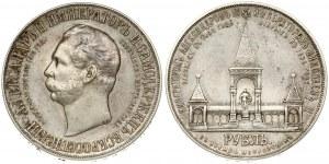 Russia 1 Rouble 1898 (АГ) 'Alexander II Monument'. Nicholas II (1894-1917). Averse: Head left. Reverse...