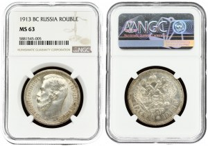 Russia 1 Rouble 1913 (BC) St. Petersburg. Nicholas II (1894-1917). Averse: Head left. Reverse: Crowned double...