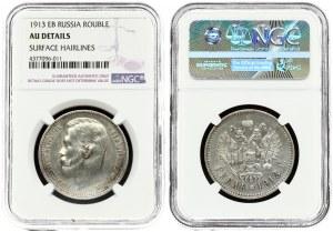 Russia 1 Rouble 1913 ЭБ St. Petersburg. Nicholas II (1894-1917). Averse: Head left. Reverse: Crowned double...