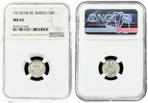 Russia 5 Kopecks 1913 СПБ-ВС St. Petersburg. Nicholas II (1894-1917). Averse: Crowned double...