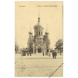 WARSZAWA. Cerkiew w Alejach Ujazdowskich