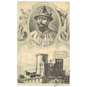 [BĘDZIN] Ruiny zamku w Będzine, wzniesionego przez Bolesława Wstydliwego w XIII w.