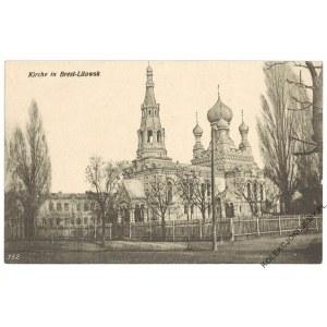 [BRZEŚĆ] Kirche in Brest-Litowsk