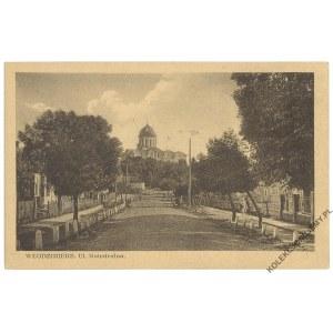 WŁODZIMIERZ. Ulica Katedralna