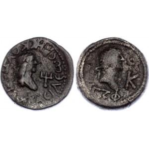 Kings of Bosporus Rheskouporis IV Stater 266 - 267 AD