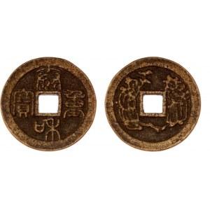 China Empire Zhangzong AE Charm 1189 - 1208 (ND)