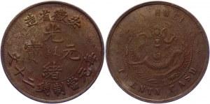 China Anhwei 20 Cash 1902 (ND)
