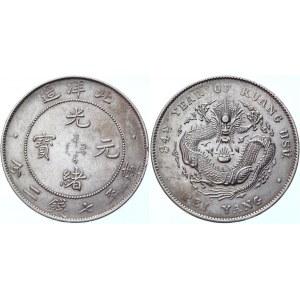 China Chihli 1 Dollar 1908 (34)
