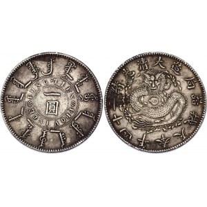 China Fengtien 1 Dollar 1899 (25)
