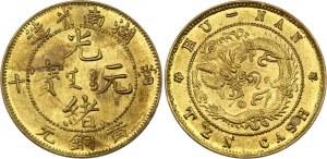 China Hunan 10 Cash 1902 - 1906 (ND)