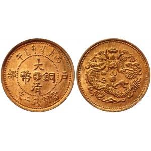 China Hupeh 2 Cash 1906