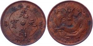China Hupeh 10 Cash 1902 - 1905 (ND)