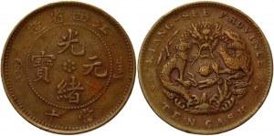 China Kiangsi 10 Cash 1902