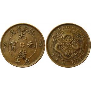 China Kiangsu 10 Cash 1904 - 1905