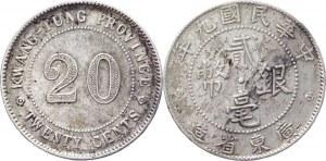 China Kwangtung 20 Cents 1920 (9)