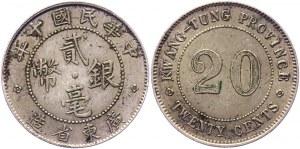 China Kwangtung 20 Cents 1921 (10)
