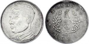 China Kwangtung 20 Cents 1929 (18)