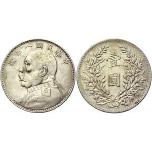 China Republic 1 Dollar 1919 (8)
