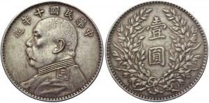 China Republic 1 Dollar 1921 (10)