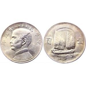 China Republic 1 Dollar 1934 (23)