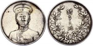China Republic Chang Hsueh Liang Commemorative Medal 1936 (ND)