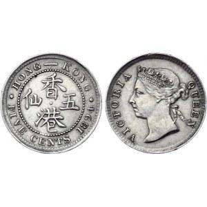 Hong Kong 5 Cents 1894