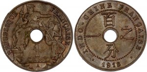 French Indochina 1 Centime 1918 A