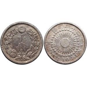Japan 10 Sen 1911 (44)