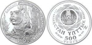 Kazakhstan 500 Tenge 2009