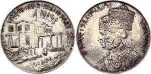 Ethiopia Silver Medal
