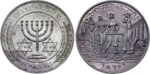 Israel Silver Commemorative Medal