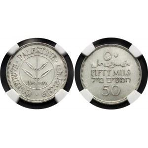 Palestine 50 Mils 1934 NGC AU 58