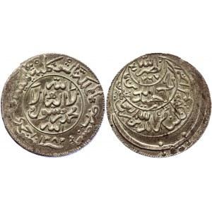 Yemen 1/2 Ahmadi Riyal 1961 AH 1381 Error