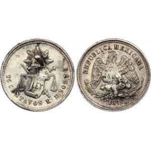 Mexico 25 Centavos 1873 Mo M