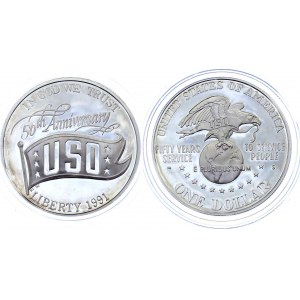 United States 1 Dollar 1991 S