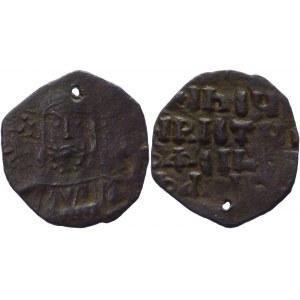 Russia Kievan Rus IX - X century 800 - 1000 (ND)