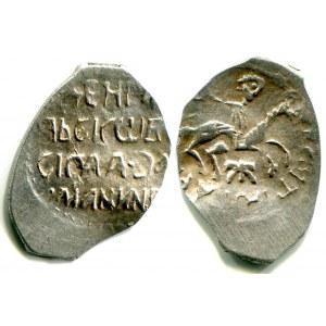 Russia Denga Vasiliy-III symbol Ж ZAMANINA 1505 - 1533 R-7